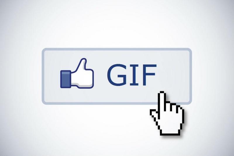 Animirani gifovi – kako ih koristiti u Fejsbuk promociji